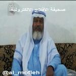 « مواطن  » من أبناء محافظة الأفلاج يُعبر عن فرحته بعد فوز فريقة بطريقته الخاصة