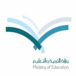 """""""تعليم الرياض"""": أكثر من 18 ألف معلم ومعلمة يتقدمون لحركة النقل"""