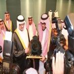 الأمير فيصل بن تركي بن عبدالعزيز  عريساً
