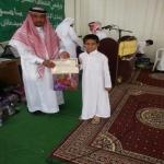 بالصور مدارس رواد الأفلاج الأهلية تقيم حفلها السنوي