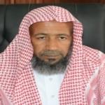 الأستاذ / راشد بن سالم الحمود مديراً للتربية والتعليم