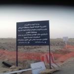 مواطني النبايه يطالبون المياه بسرعة إنجاز المشروع