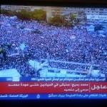 مظاهرات في مصر تطالب بعودة الرئيس المعزول محمد مرسي