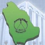 """""""الخدمة المدنية"""" تعلن ترشيح 6382 متقدماً للوظائف التعليمية للرجال"""