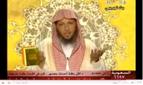 نعمة العافية - مواقف للشيخ سعد بن عتيق العتيق