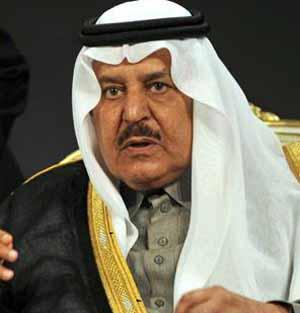 بيعة ولي العهد الأمير نايف بن عبدالعزيز