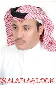 الإعلامي تركي الروقي صحيفة الأفلاج الإلكترونية هي صوت المواطن في محافظة الأفلاج