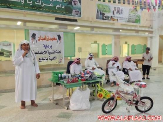 بالصور.. نادي الفتيان الصيفي يقيم مهرجان التخرج لطلابه