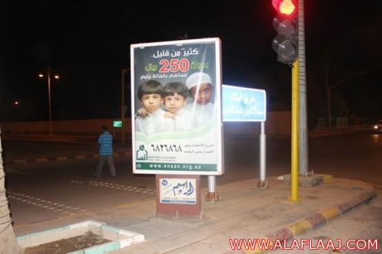 جمعية إنسان تقيم حملة إعلاميه للتعريف بأنشطتها
