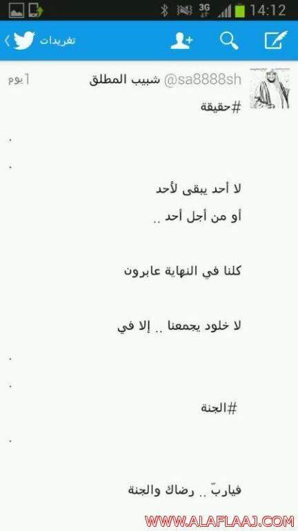 الشيخ شبيب بن عبد الرحمن المطلق في ذمة الله