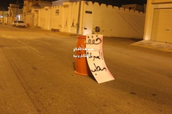 لوحات إرشادية لمطبات صناعية بشارع الأمير سلمان تثير استغراب المارة