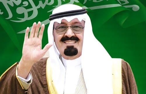 أهالي الأفلاج يشكرون خادم الحرمين الشريفين