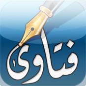 """فتاوى: رؤية هلال شوال غداً وإعلان العيد الأربعاء يلزم """"قضاء يوم"""""""