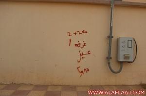 بالصور... ظاهرة الكتابة على الجدران تنتقل من المراهقين إلى المسئولين بالأفلاج