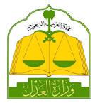 الشيخ سعد السليمان قاضيآ لمحكمة الهدار