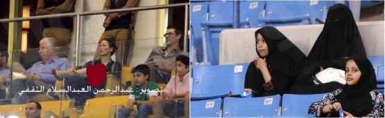 صور سيدات في مدرجات الملعب تحرج المسؤولين الرياضيين
