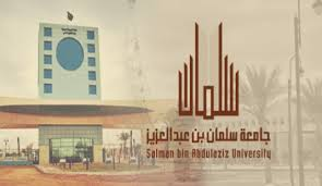 طالبات جامعة كليه سلمان بالافلاج (معاناة تطول دون مبالاة المسؤول)