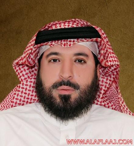 الدكتوراه لـ محمد بن علي الكبرا