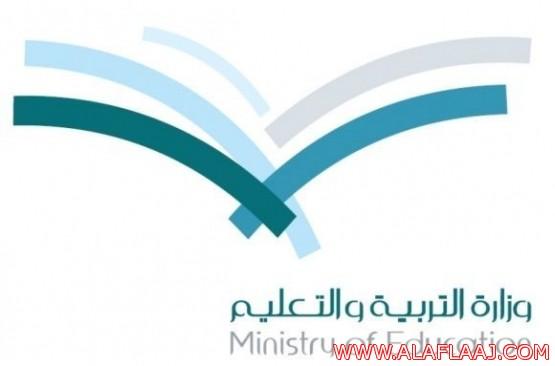 بالأسماء.. تعيين 726 معلماً ومعلمة من مرشحي «جدارة»