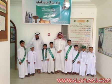 طلاب مدرسة ابن كثير الابتدائية يظهرون فرحتهم باليوم الوطني