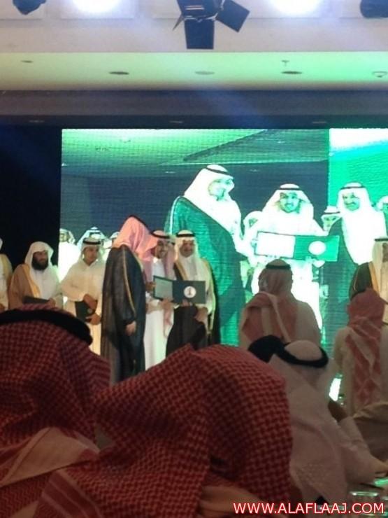 الأمير أحمد بن فهد بن سلمان بن عبدالعزيز يكرم عبدالعزيز الرشود