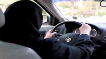 """""""ناشطات"""" يتقدمن بخطاب للديوان الملكي للاعتراض على قيادة المرأة للسيارة"""