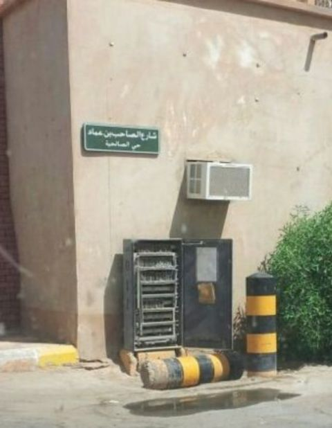 كبينة مكشوفة وبدون غطاء مهمل تابعة للإتصالات بحي الصالحية
