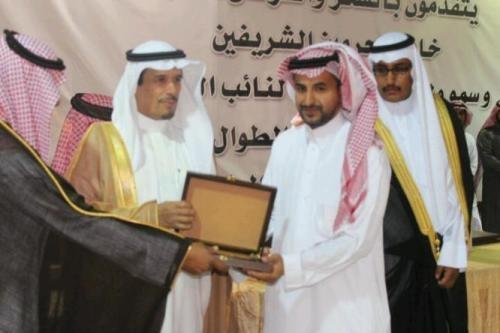 """تكريم """"صحيفة الأفلاج الإلكترونية"""" على مشاركاتها الإعلامية"""