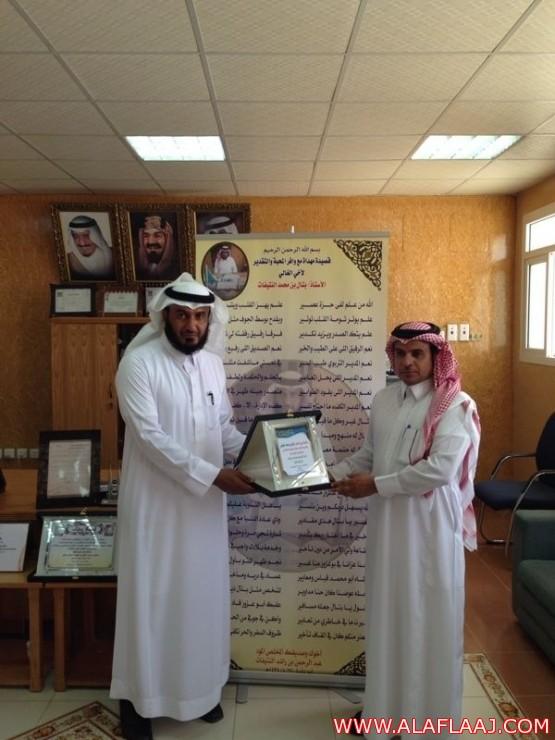 تكريم مدير متوسطة اليرموك بالهدار