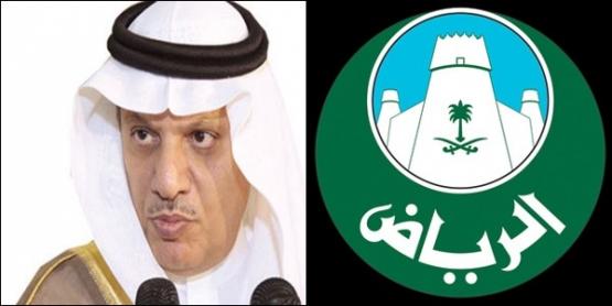 تعميم عاجل من أمانة الرياض للمقاولين: أوقفوا تنفيذ مصائد (60 * 60)