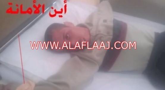رسميآ إعفاء مدير مركز التأهيل الشامل في ودادي الدواسر