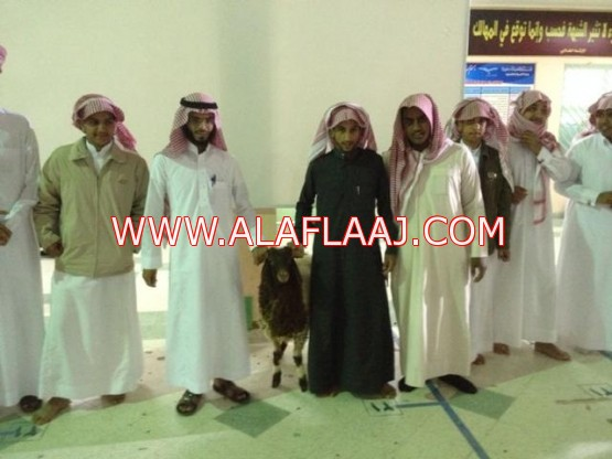 ثانوية الملك فهد  تكرم أفضل فصل بخروف