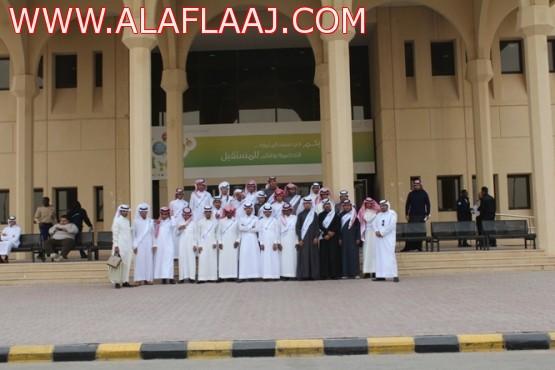 بالصور ثانوية الأحمر في السنة التحضيرية بجامعة الملك سعود
