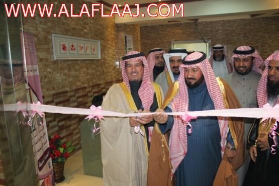 بالصور : حفل افتتاح مبنى الجمعية الخيرية للزواج والإصلاح الاجتماعي بمحافظة الأفلاج