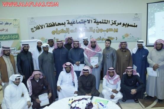 مركز التنمية الاجتماعية يعقد دورة في ( إدارة المؤسسات الاجتماعية والخيرية )