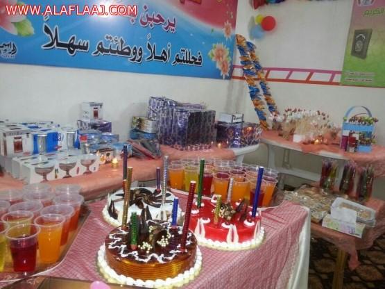 حفل مسيرة الفصل الأول في دار نسيبة بنت كعب لتحفيظ القرآن الكريم