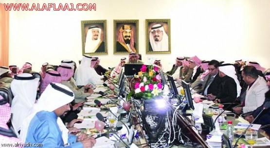 الخريف ترأس اجتماع رؤساء بلديات محافظات الرياض ومنهم رئيس بلدية الأفلاج