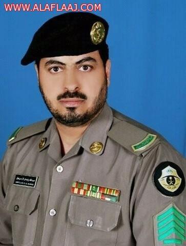 عبدالله ال مرعول مديرآ لمخفر شرطة الهدار