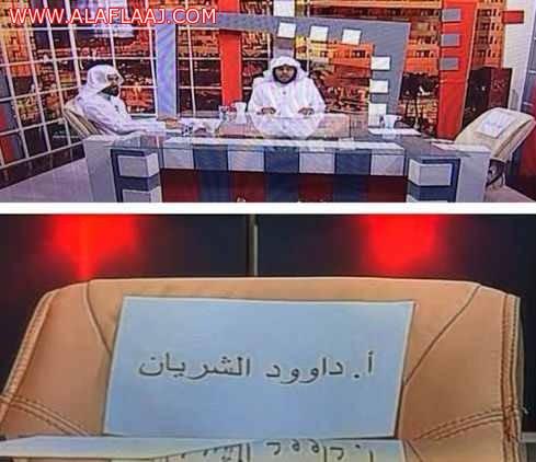 """مقعد """"الشريان"""" خال على قناة """"دليل"""""""