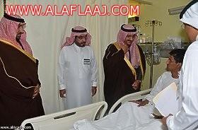 أمير الرياض ونائبه يزوران رجال الأمن المصابين