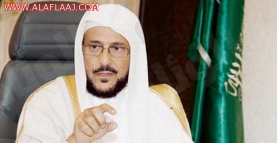 آل الشيخ : كفوا «أذى» دعاة الفتنة والشر عن المجتمع