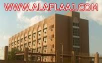 قسم الإختبارات والقبول : اليوم بداية التسجيل في مدارس تحفيظ القرآن الكريم