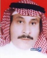 صحة الرياض تشكر مدير مستشفى الأفلاج السابق