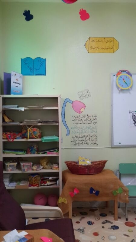 مدرسة أبن باز تفتتح جماعة اصدقاء التربية الخاصة
