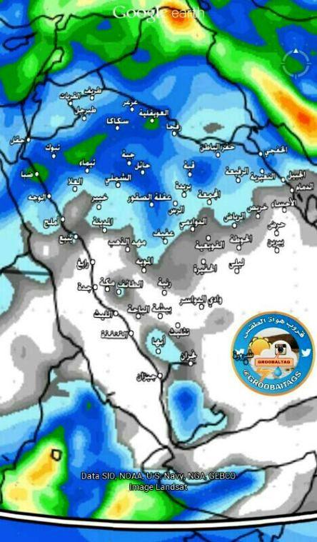 خبير الطقس راجس الخضاري حالة جوية ممطرة تشمل العديد من مناطق المملكة