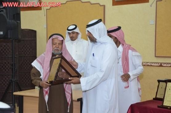 بالصور : نادي التوباد يحتفل بالفائزين بجائزة التميز الرياضي