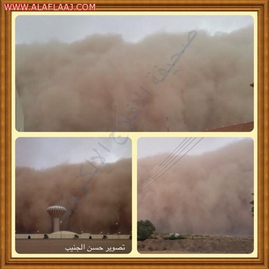 موجة غبار تجتاح الأفلاج