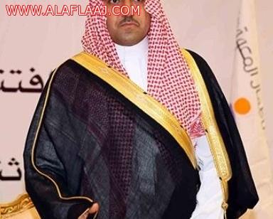 نائب أمير الرياض: لن نتهاون مع التوظيف غير النظامي