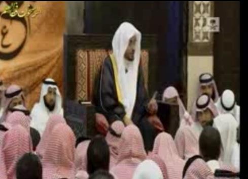 الشيخ صالح المغامسي : لا يجوز فتح جوال أحد بدون علمه إلا بأمر قضائي