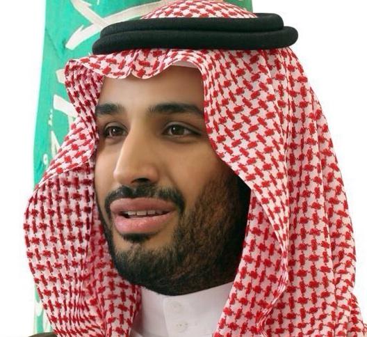 """""""محمد بن سلمان"""".. وزيراً للدولة عضواً بمجلس الوزراء إضافة إلى مهام عمله"""